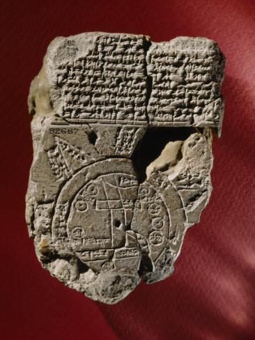 Ancient Media